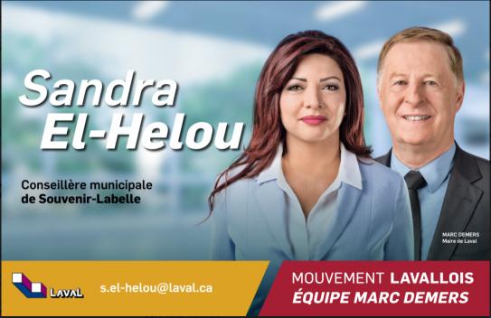 Sandra El-Helou